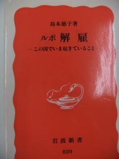 ブログ用本の写真