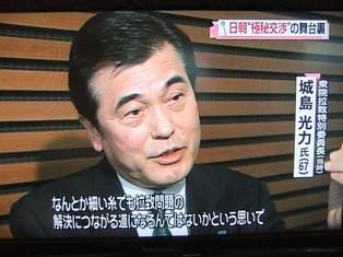 日テレ取材20140303